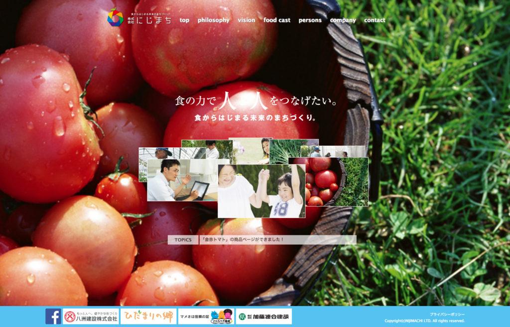 nijimachi_2r