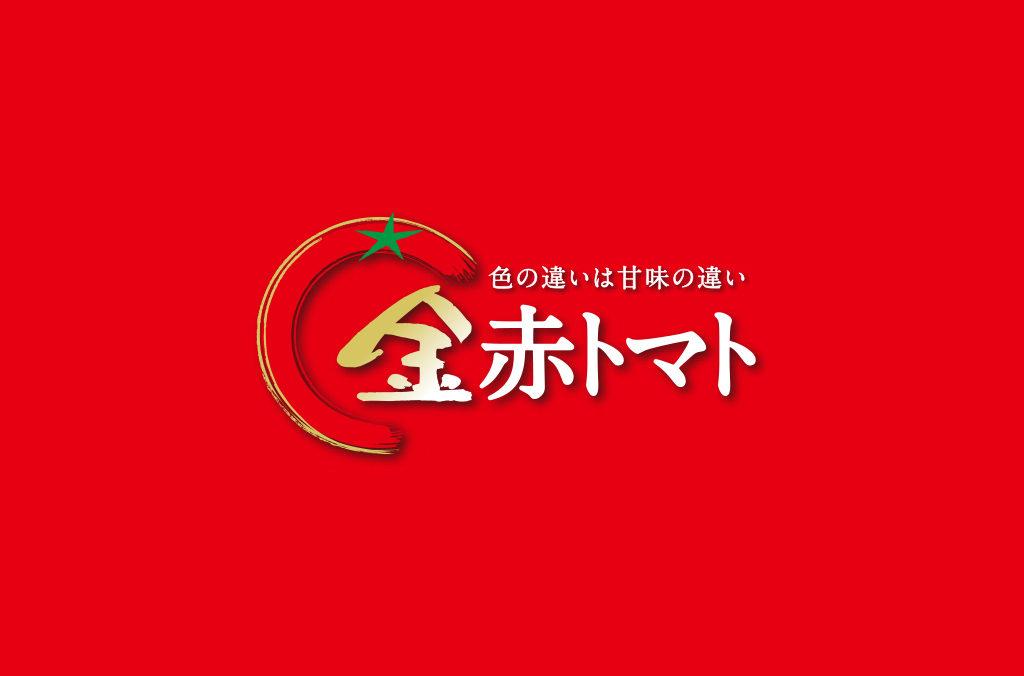 nijimachi_4